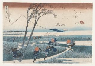 Katsushika Hokusai Yejiri Station, Province of Suruga, ca. 1832
